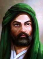 original image of Muhammad
