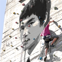 simulated stencil painting of Bruce Lee